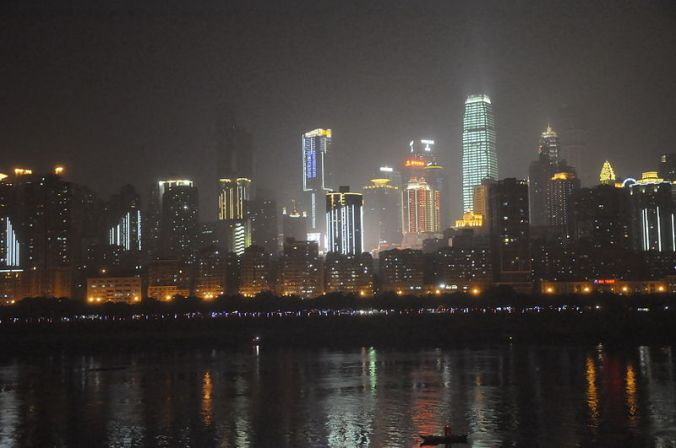 Night_view_of_Chongqing_CBD_at_the_angle_across_Yangtze_river