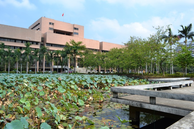 Wuyi University, where I take my chinese course